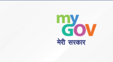 MyGov: Nice initiative but implementation sucks!